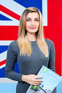Екатерина Гернеза, преподаватель Центра английского языка Number One Language Center, Одесса, Украина